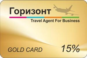 gold_card