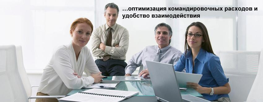 korp_text