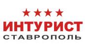 inturist-stavropol-logo